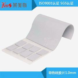 厂家直销导热硅胶片 导热材料 硅胶卷材 加工定制 价格优惠莱美斯