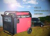 广告车用5kw静音数码发电机