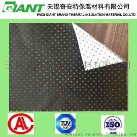 风管内层贴面阻燃双面黑色铝箔编织布