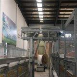 贺富HF-018养鸡一体化设备新品上市