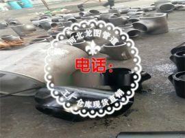 龙图供应DN150配件不锈钢异径三通 耐腐蚀