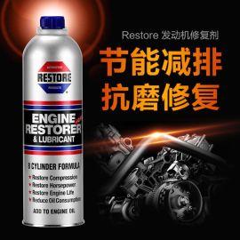 进口强力发动机修复剂 适用汽车拖拉机摩托车工程船舶修复磨损8缸
