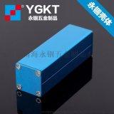 25*25-80移动电源 铝壳/仪表仪器铝型材外壳铝合金/PCB线路板铝盒