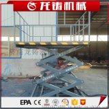 固定式升降機固定剪叉式升降貨梯固定剪叉式升降梯倉儲物流上貨臺定製廠家