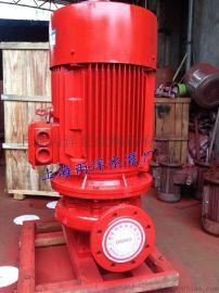 XBD-ISG单级消防泵