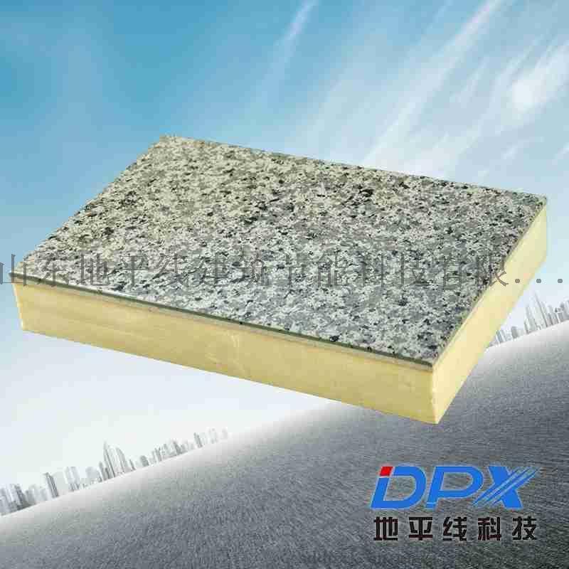 装配建筑保温隔热一体化板