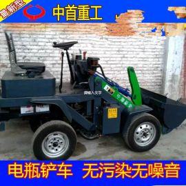 小型电动装载机多功能电动小铲车价格养殖场专用XIAO