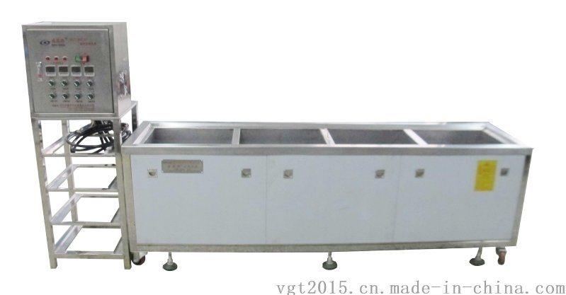 深圳厂家直销软片超声波清洗机