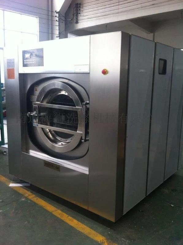 工业洗衣机\大型洗衣机\全自动洗脱两用机产品