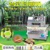 南京電動甘蔗榨汁機 商用臺式榨汁機 榨果汁機廠家 全國聯保