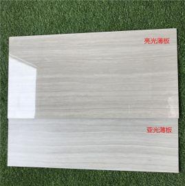 慕斯凯陶瓷灰色仿木纹线条亮光亚光内墙薄板400 800瓷砖薄板