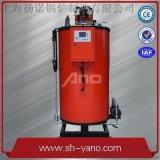 0.2T免年检燃气蒸汽锅炉 节能环保燃气蒸汽锅炉