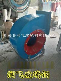 湖北管道防腐通风机 F4-72-11玻璃钢离心通风机厂家直销