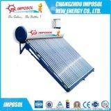 出口品質一體非承壓智慧控制電加熱太陽能熱水器不鏽鋼支架