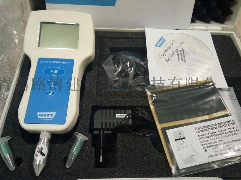 真空包装氧气和二氧化碳检测就用专业德国WITT  M+O2/CO2顶空分析仪