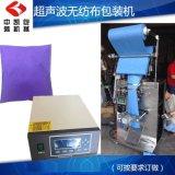 深圳竹炭、活性炭包装机,无纺布冷封  型包装机价格