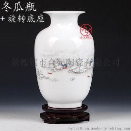 禮品花瓶定製價格 新款陶瓷花瓶擺件