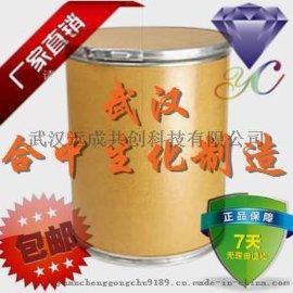 厂家食用香料批发 邻苯二甲酰亚胺  CAS号85-41-6