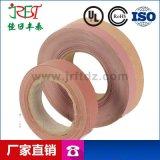 0.3mmT*300mm*50m导热矽胶布、绝缘布、矽胶片