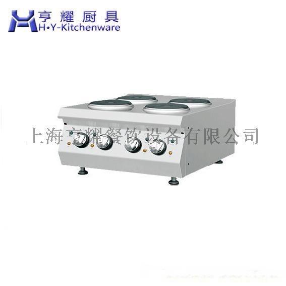 多功能双头煮食炉,全电四头煮食炉,西餐厅四头煮食炉,上海煮食炉供应商