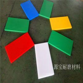 阻燃聚乙烯板工程建筑用聚乙烯路基垫板加工定制