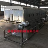 洗筐机厂家  广州洗筐机报价 顺泽机械专供