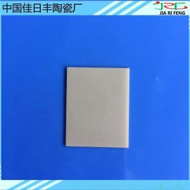 氮化铝陶瓷基板陶瓷基片50*50*1mm无孔 氮化铝陶瓷片散热片绝缘片