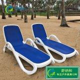 广州舒纳和专业生产高品质户外沙滩躺椅