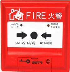 咸阳海湾报 按钮、J-SAM-GST9122A手动报 按钮(带电话插孔)、办公区