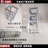 湖南科瑞得廠家直銷20鋼鐵桁架