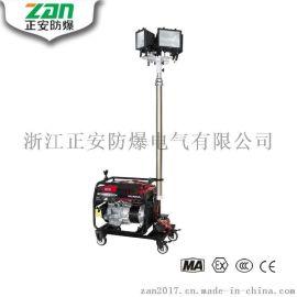 【正安防爆】厂家直销SFW6110B全方位自动升降泛光工作灯 应急抢险移动照明车
