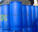 丙烯酸價格生產廠家現貨供應1桶起訂