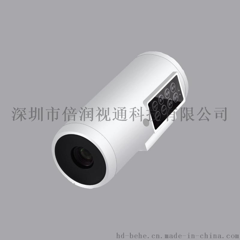 6310攝像機,10倍高清攝像機
