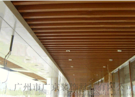 酒店外墙装饰U型铝方通装饰-酒店外墙铝方管-酒店外墙铝型材