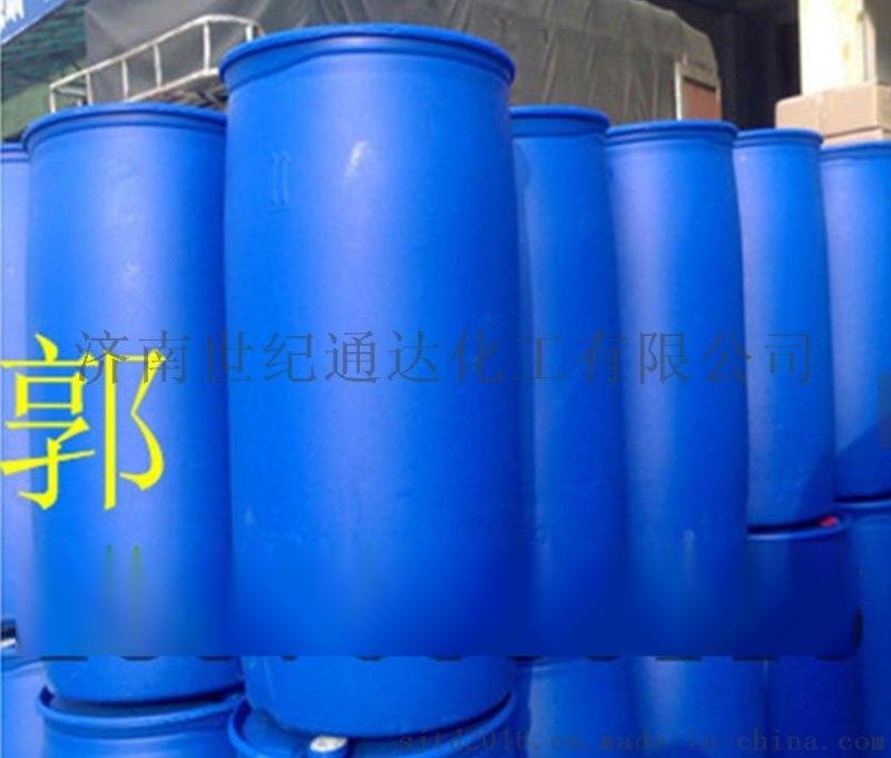 山东苯乙烯厂家直销现货供应价格优惠