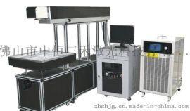 深圳广州20w标牌铝打印机不锈钢 标签 光纤激光打标机厂家