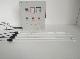 浸没式紫外线消毒器大水箱专用紫外线消毒杀菌器水处理设备