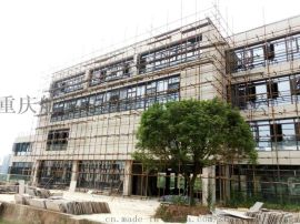 重庆外墙结构加固 重庆外墙钢结构玻璃雨棚 重庆航鸿幕墙公司