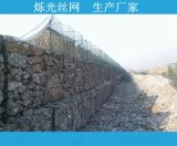 岸坡生态柔性雷诺护垫护堤 河堤沿岸护堤防护雷诺护垫