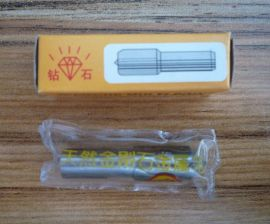 金刚石砂轮修整笔,砂轮刀,砂轮修整金刚笔