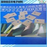 AIN氮化鋁精質陶瓷片耐磨高導熱陶瓷基片 氮化鋁片