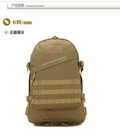工廠批發定制大容量牛津布防水戶外登山包雙肩包迷彩包可添加logo