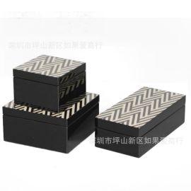 黑白纹波哑光烤漆木质首饰盒简约收纳盒软装饰品样板间饰品摆件
