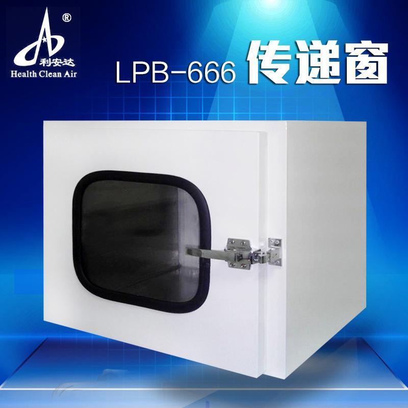 传递窗 紫外线杀菌灯传递窗 机械连锁式传递窗 传递箱可定制