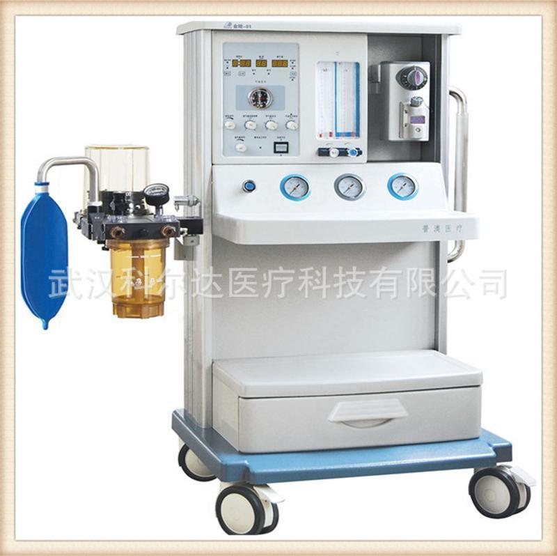金陵-01型麻醉機,呼吸麻醉機,麻醉工作站