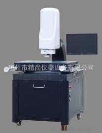 精尚厂家直销QSD4030半自动高精度影像测量仪/供应二次元影像仪