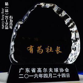有爲青年水晶獎牌 年度表彰部門經理獎牌定制