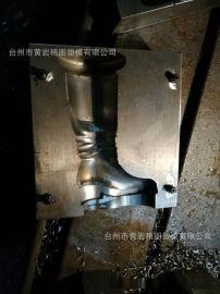 靴子形状塑料吹塑模具 鞋子形状塑料瓶