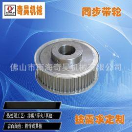 各种规格同步带轮传动齿轮机械设备机械配件生产线配件