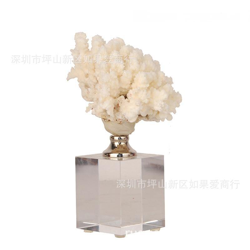 美式白色珊瑚水晶装饰欧式北欧样板房间客厅家居装饰品摆件创意
